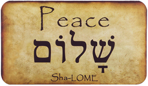 peace_hebrew_mc